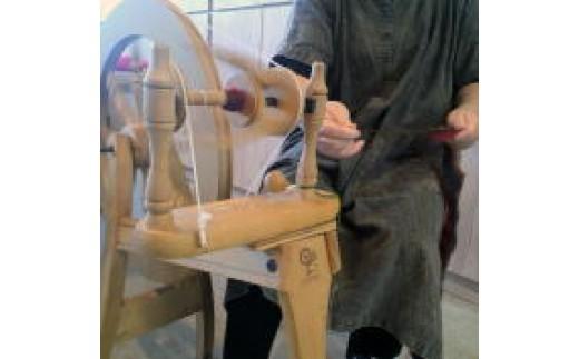 B802 サフォーク羊毛手紡ぎ体験【1名様 紡ぎ講習・昼食込、お土産付き】