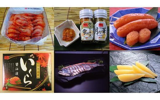 [H30-002]ぐるめ食品 季節の定期便