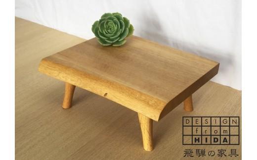 A65 12ヶ月を飾る ディスプレイテーブル