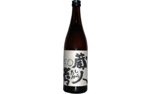 A13 白鷹の地酒