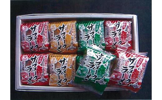 A305 自然乾燥サフォークラーメン16食入【8袋(90g×2食)】