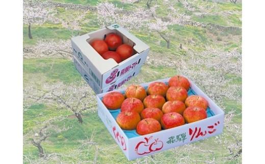 B036 くぐの特産トマト&りんごセット