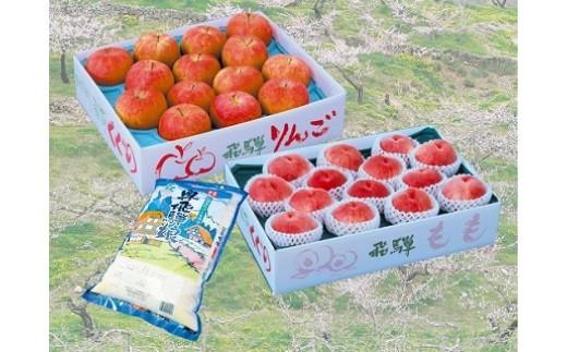 C15 くぐの特産りんご&桃&コシヒカリセット