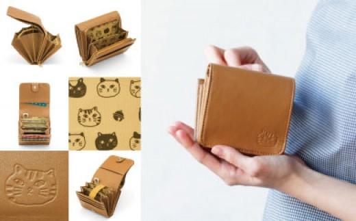 152:カード整理はおまかせ 七つ星二つ折り財布