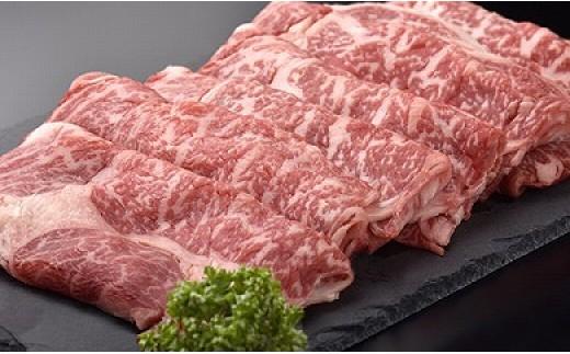 J025001 焼肉用深川牛
