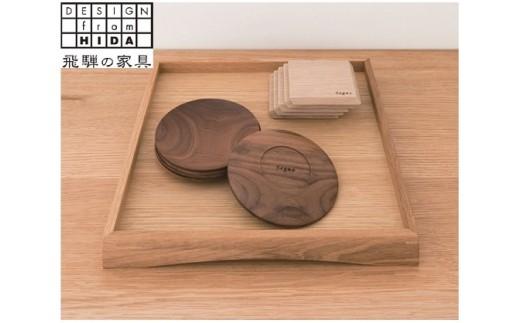 C33 Segno(セーニョ)テーブルウェアセット