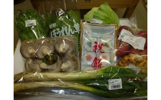 A18 飛騨高山の新鮮野菜セット