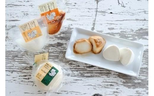 A22 飛騨のチーズセット(3個入)