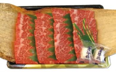 ◆常陸牛焼肉用360g