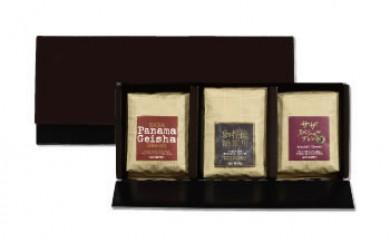 ◆サザコーヒー特選珈琲(粉)セット