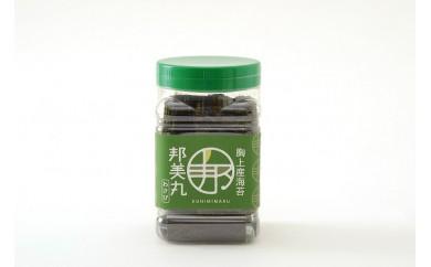 邦美丸のわさび海苔8切80枚(全形10枚分)