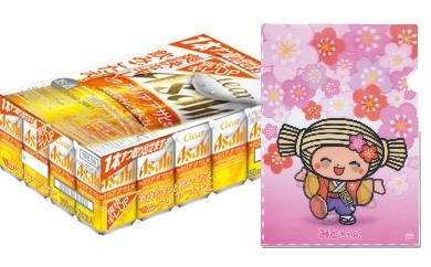 ◆みとちゃん応援ビール【クリアアサヒ】350ml缶24本入り+みとちゃんスペシャルホログラムファイル