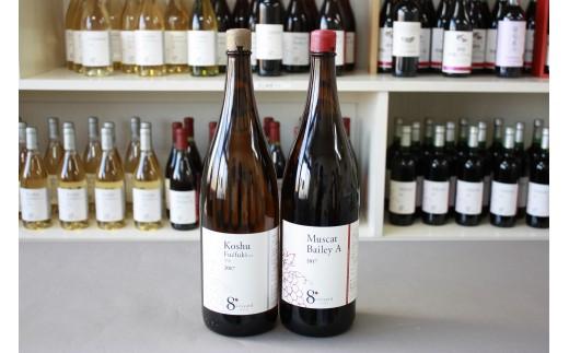 B0-255 甲州(白)・マスカットベリーA(赤)ワイン一升瓶2本セット