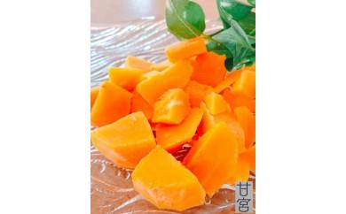 完熟とろとろ冷凍マンゴー<ご家庭用>1.2kg