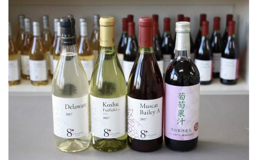 B0-252 笛吹産ワイン3本ぶどう果汁1本セット
