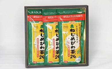ねじめびわ茶ティーパック【3袋箱入り】