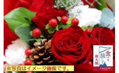 【頒布会全5回】旬のお花の花束<定期お届け>お手軽便