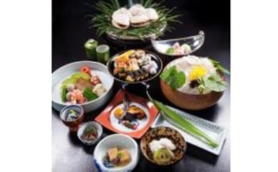 ◆水戸山口楼のお食事券(A)2名様分