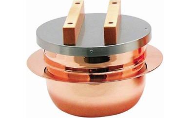 ごはんは銅だ 銅炊飯釜3合炊き