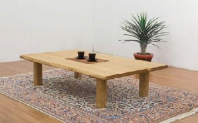 ◆栗の木の座テーブル