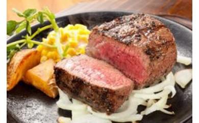 ◆アメリカ屋 常陸牛ステーキ ディナーコースチケット  2名様分