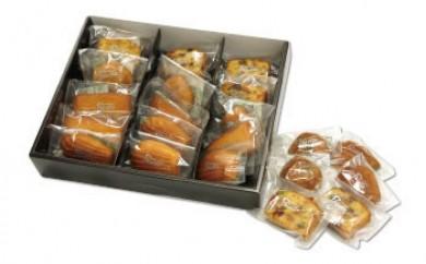 ◆ホテルパティシエがお勧めのお菓子詰合セット