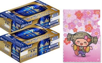 ◆みとちゃん応援ビール【アサヒドライプレミアム豊醸】350ml缶24本入り(2ケース)+みとちゃんスペシャルホログラムファイル