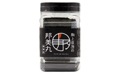邦美丸の焼海苔(黒)8切80枚(全形10枚分)