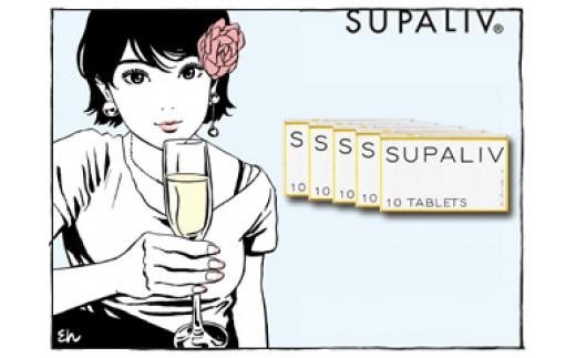 30A068 飲酒サポートサプリメント【SUPALIV】 <10粒入×5箱>