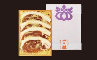 ◆料亭の豚肉西京漬け