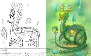 内尾和正があなたの為に描きおろすオリジナルイラスト 「夢のいきもの」