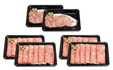 【5等級】鹿児島黒牛サーロインステーキ(2枚)・すきやきセット