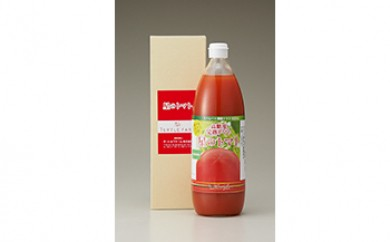 【星のトマト】高糖度完熟トマト ストレート濃縮 1000ml×1本