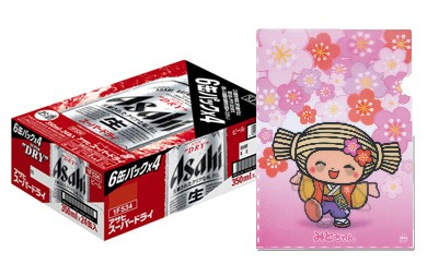 ◆みとちゃん応援ビール【アサヒスーパードライ】350ml缶24本入り+みとちゃんスペシャルホログラムファイル