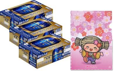 ◆みとちゃん応援ビール【アサヒドライプレミアム豊醸】350ml缶24本入り(3ケース)+みとちゃんスペシャルホログラムファイル