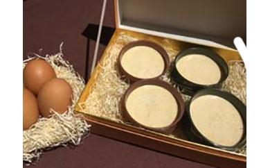 ◆こだわりの卵を使ったシュクレ・プリュス  プリンギフト