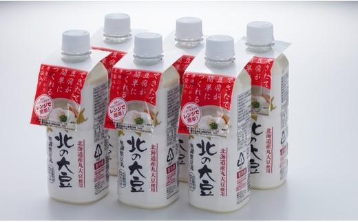 北海道大豆100%使用!「北の大豆 無調整豆乳」(500ml×6本)