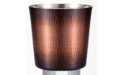 赤銅仕上げ手打ち鎚目ロックカップ