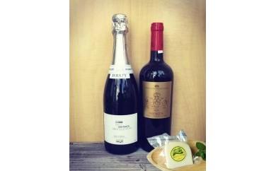 ◆森のシェーブル館チーズとギリシャスパークリングワインと赤ワインセット