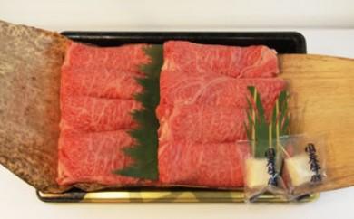 ◆常陸牛すき焼き用360g