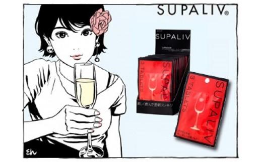 30A067 飲酒サポートサプリメント【SUPALIV】 <3粒入×10袋>