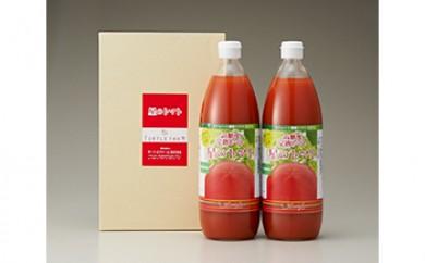 【星のトマト】高糖度完熟トマト ストレート濃縮 1000ml×2本セット