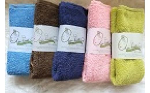 30B017 【浅野撚糸㈱】魔法の撚糸「エアーかおる」ハーフバスタオル5枚セット