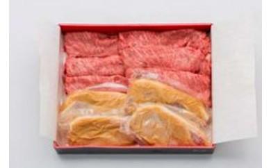 ◆常陸牛カタロース+厳選国産豚ロース味噌漬け
