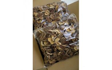 【お徳用】乾燥椎茸 2kg