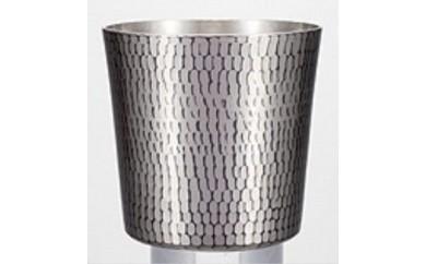 錫被き(すずかずき)仕上げ手打ち鎚目ロックカップ