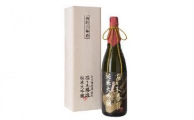 ◆【数量限定】吉久保酒造杜氏 佐々木勝雄有終の美酒
