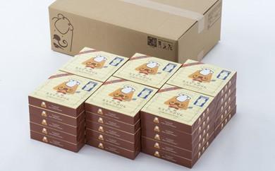 長崎 カステラぷりん(4個入×30箱)