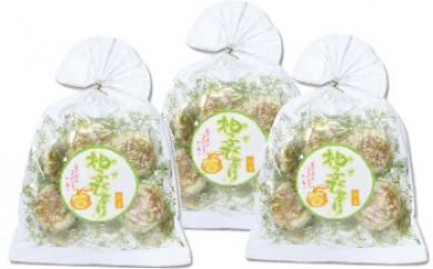 柚子びより 3袋