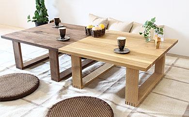 彩美 センターテーブル ローテーブル カフェテーブル 天然木